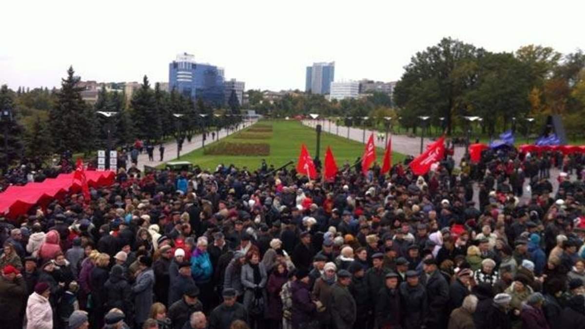 Донецкие коммунисты собрали митинг за Таможенный Союз