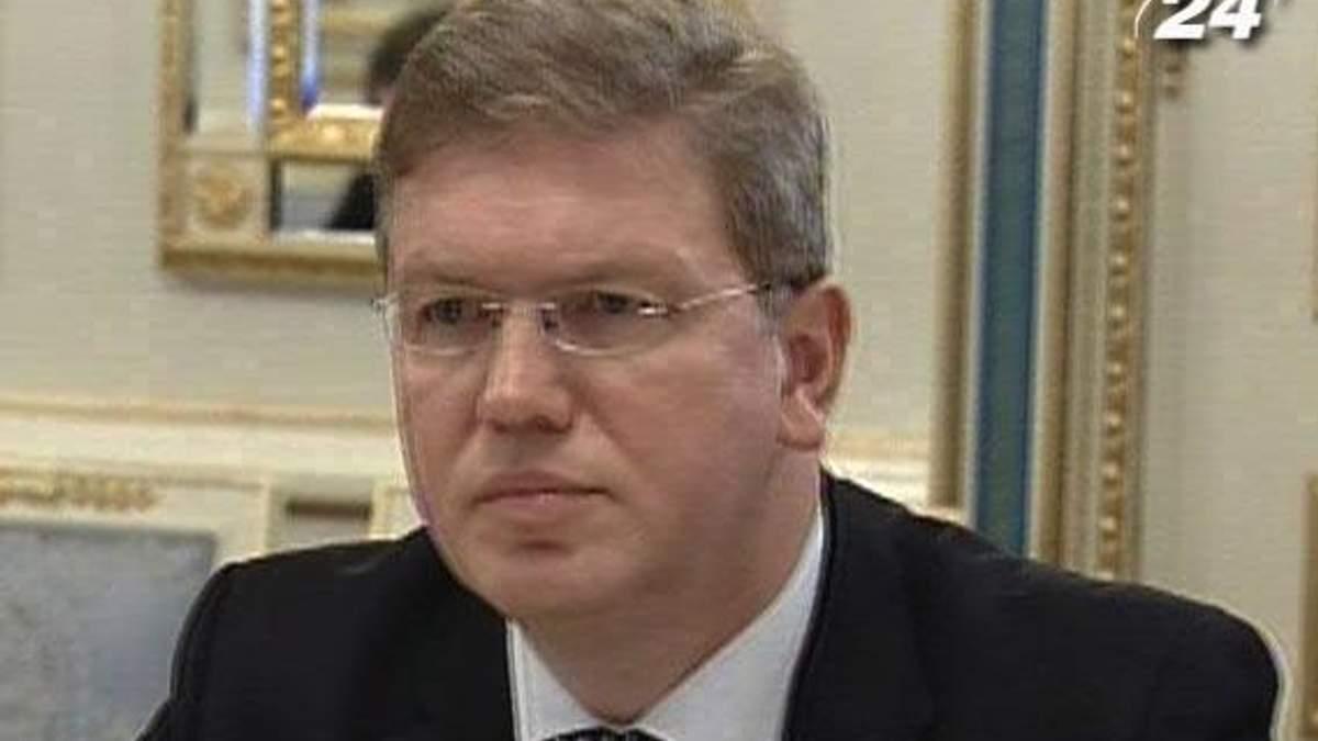 Єврокомісар Штефан Фюле приїде до України 11 жовтня