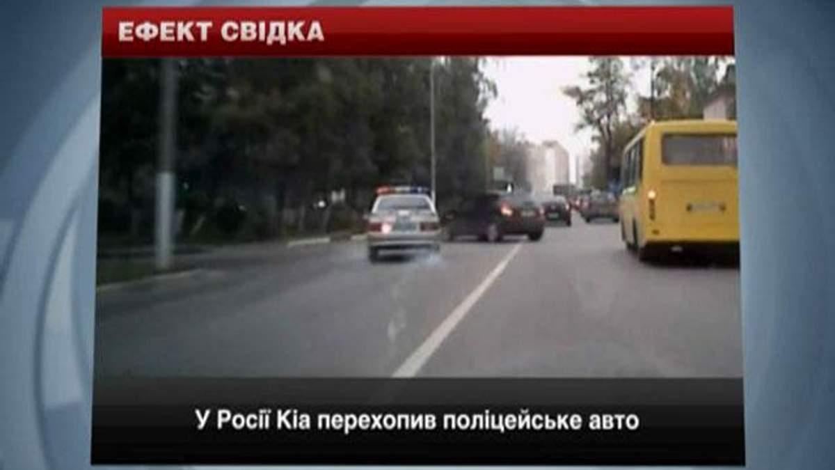 Таран поліцейських авто: водій на Daewoo влетів в автомобіль ДПС