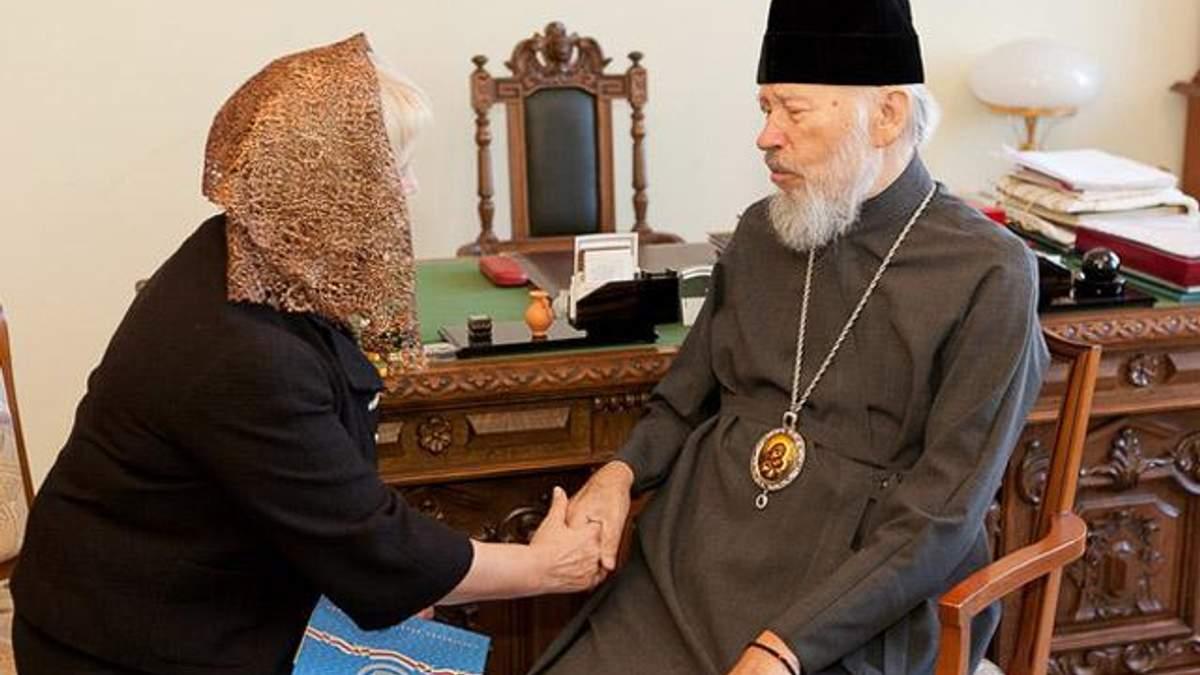 Ганна Герман отримала орден від Митрополита Володимира