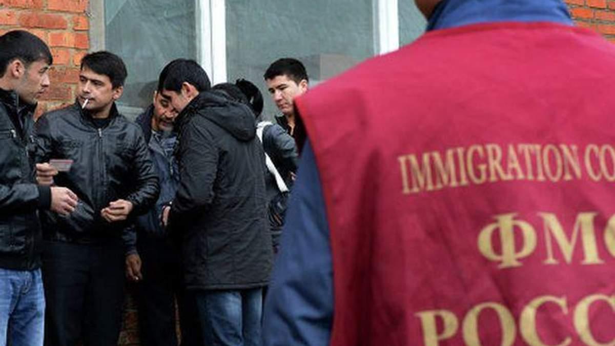 Під Москвою затримали майже 700 мігрантів