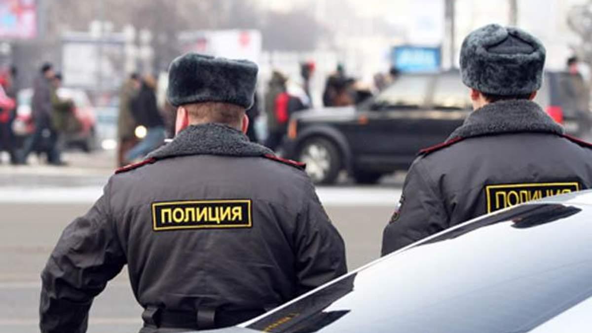 Російські націоналісти влаштували несанкціоновану акцію