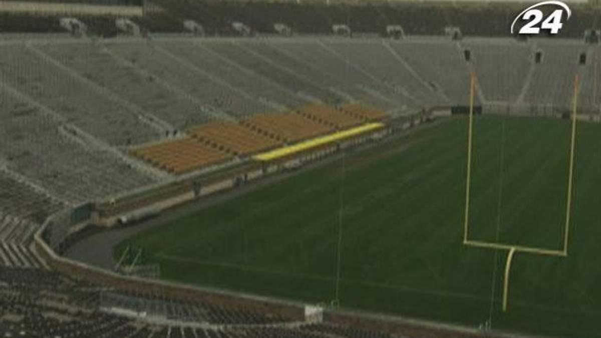 """""""Нотр-Дам"""" та інші стадіони найвідоміших спортивних шкіл"""