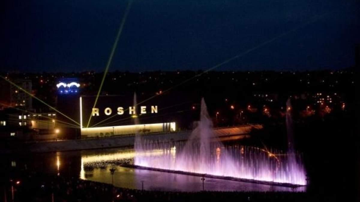 Roshen хоче, щоб конфлікт з Росією розглянула СОТ