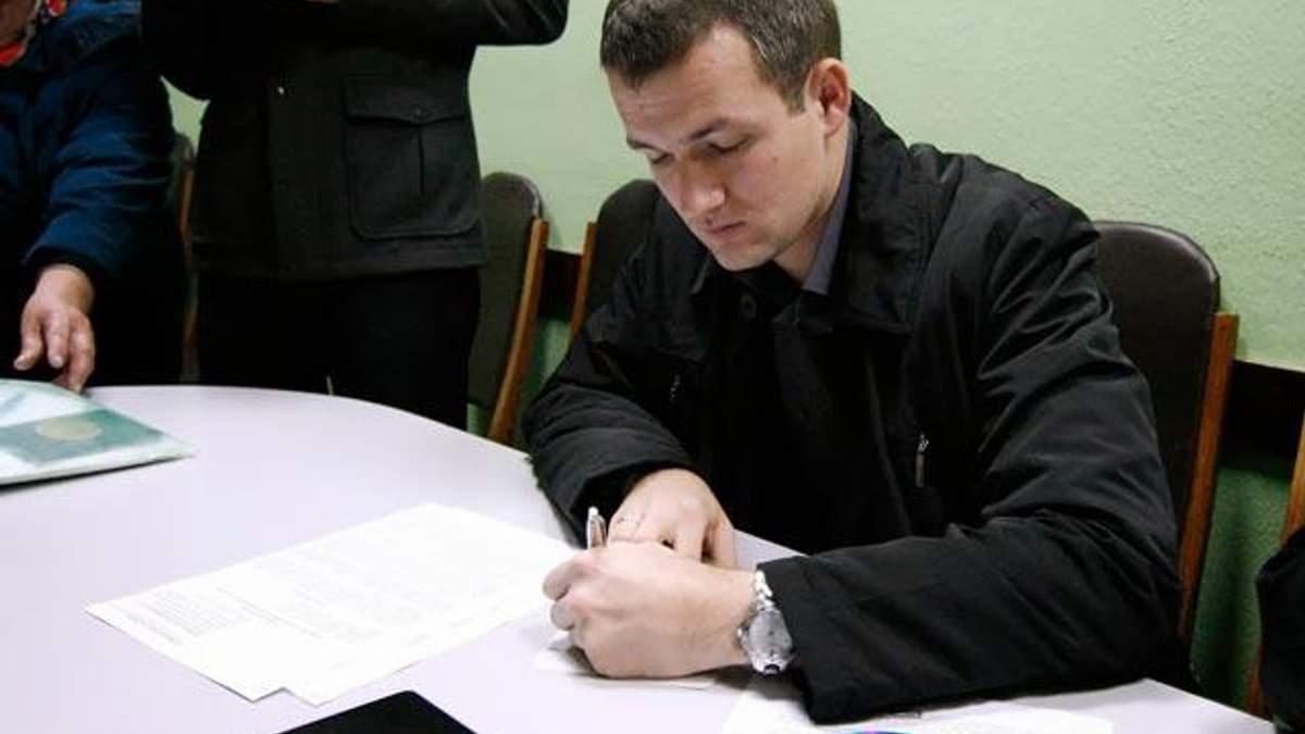 "Пилипишин пропонує 400 грн за голос, - ""Свобода"""
