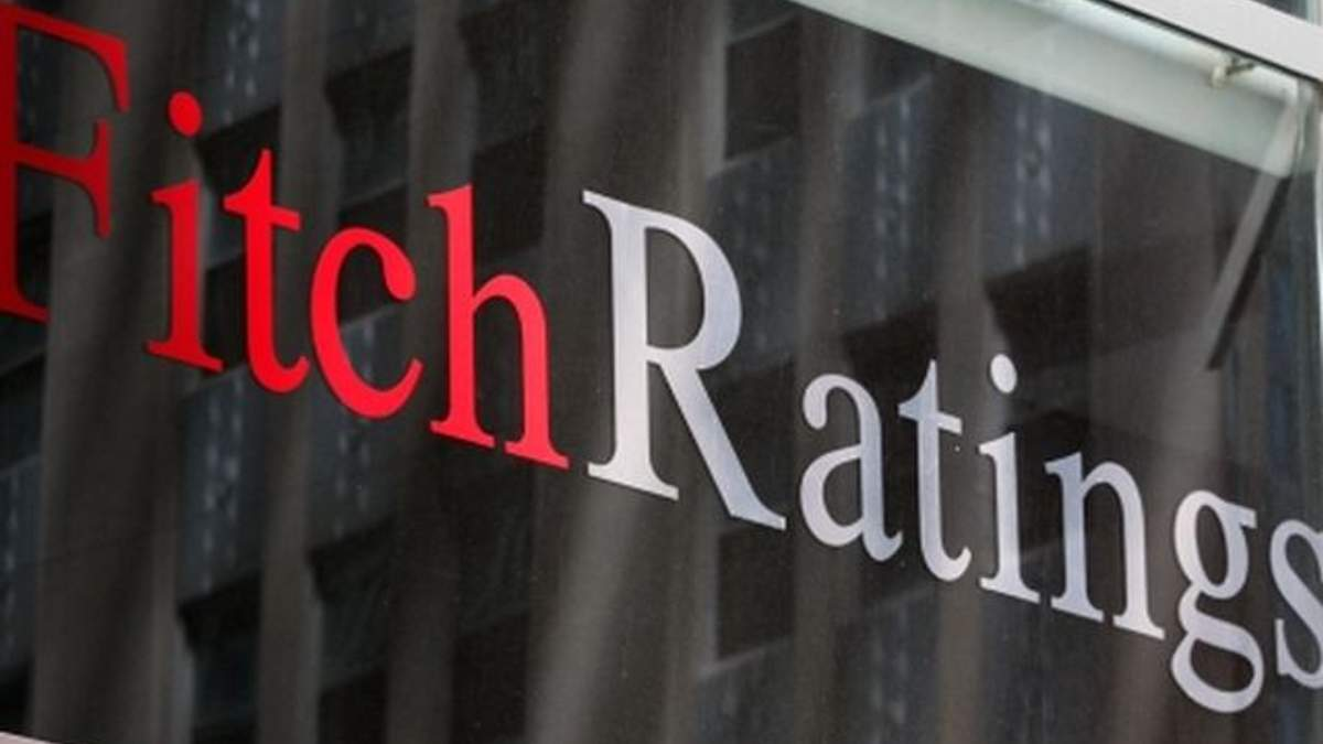 "Fitch понизило рейтинг України, прогноз — ""негативний"""