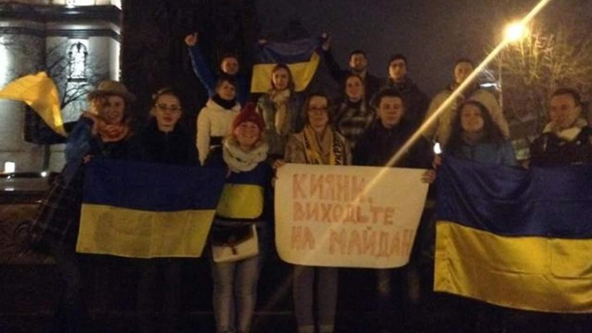"""У Львові теж зібрався """"Євромайдан"""" (Фото)"""