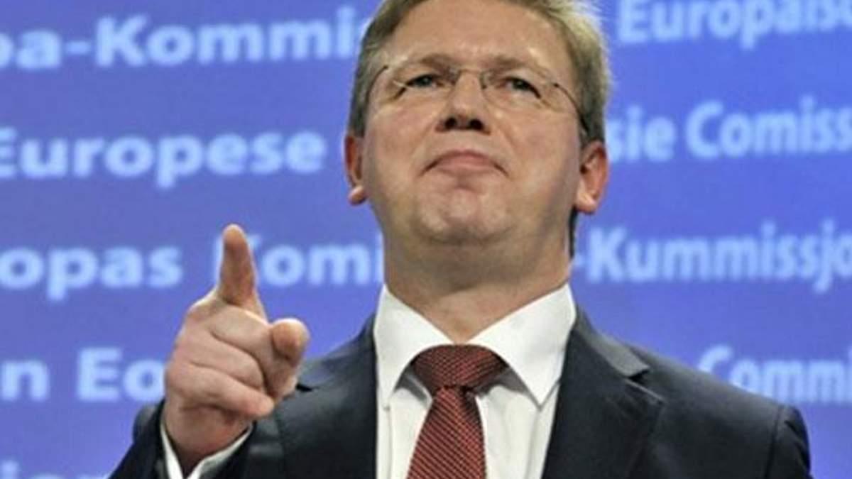Фюле оставил Украине шанс на подписание Соглашения: дедлайн в пятницу