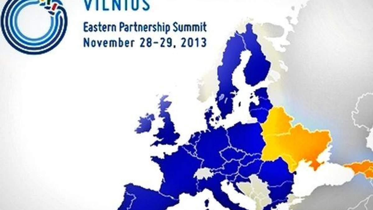 """У Вільнюсі стартує Саміт """"Східного партнерства"""""""