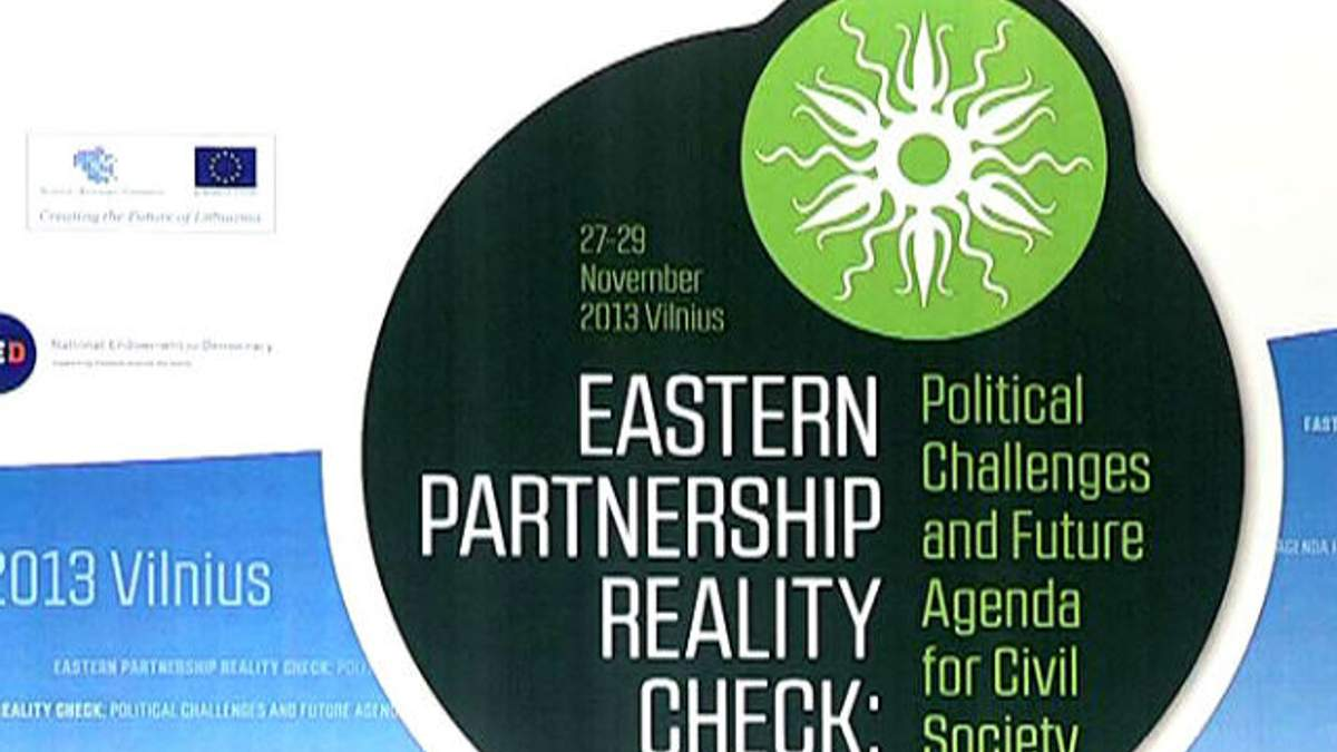 У ЄП впевнені, підписувати угоду Україна передумала через тиск Росії