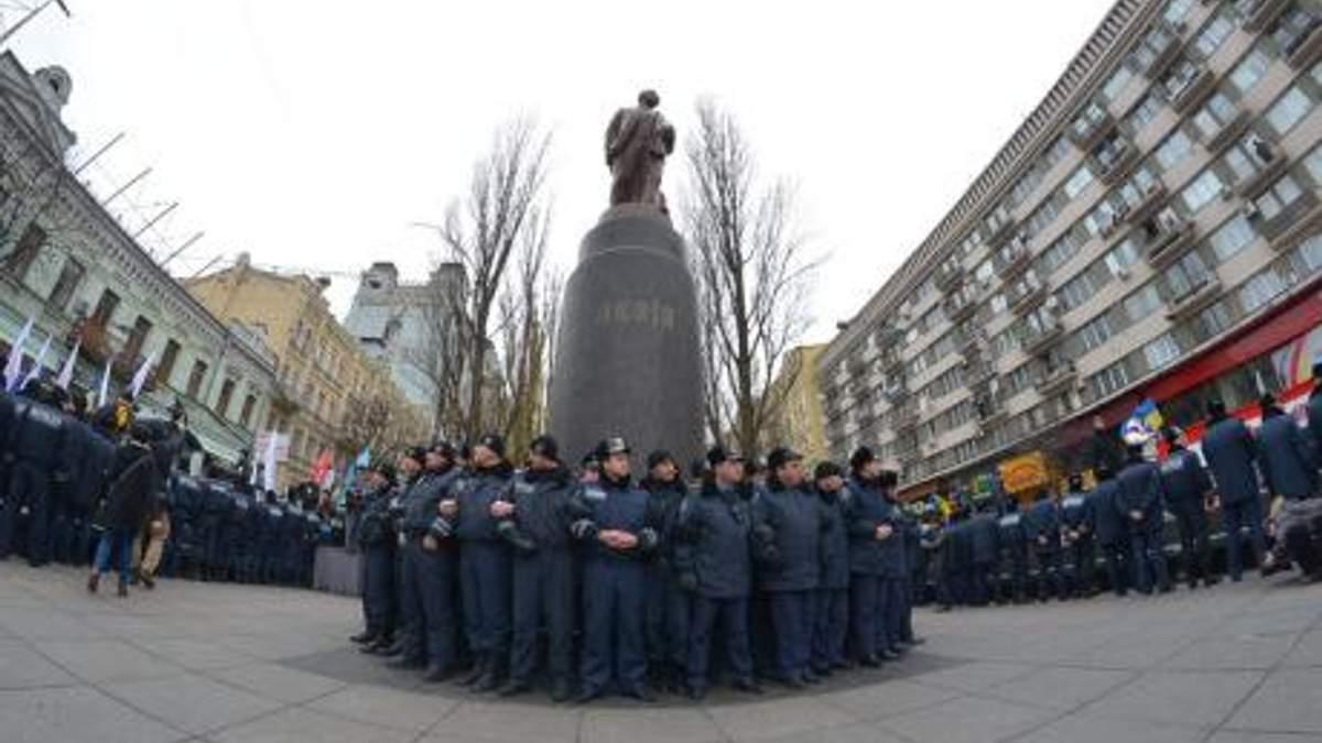 Генеральному прокурору України: заява про явку з повинною