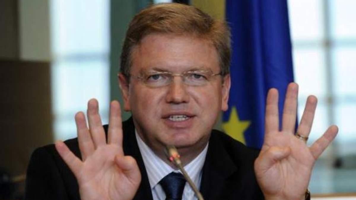 Євросоюз побачив вибір українців, – Фюле