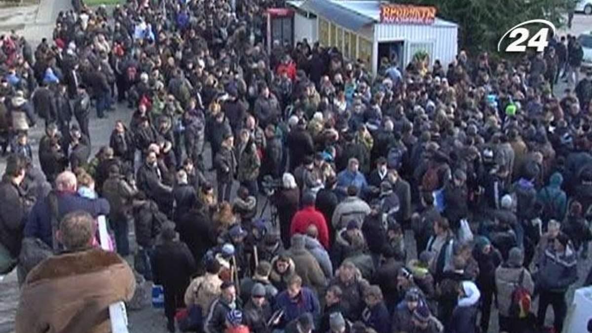 З Криму до Києва підтримати Президента поїхало 2 тисячі людей