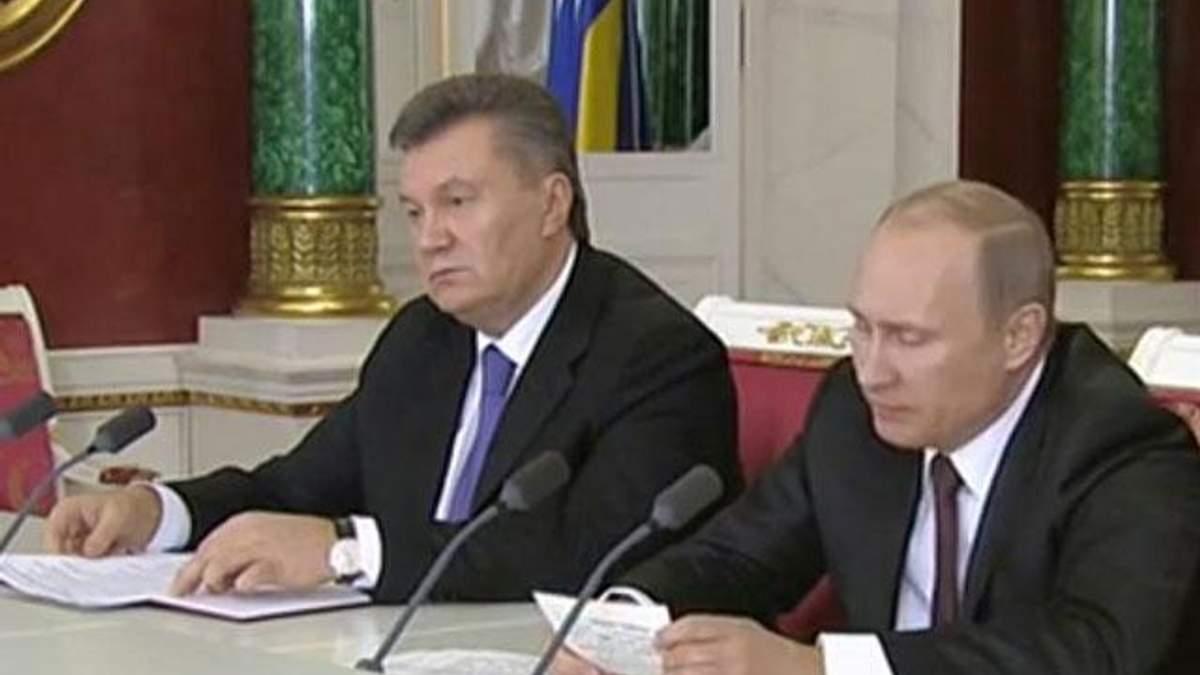 Янукович отримав від Росії 15 млрд доларів кредиту