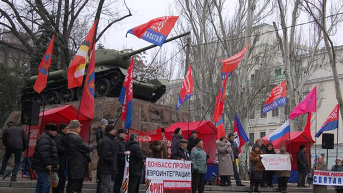 У Донецьку відбувся мітинг на підтримку вступу України у Митний союз, прийшло близько 50 людей
