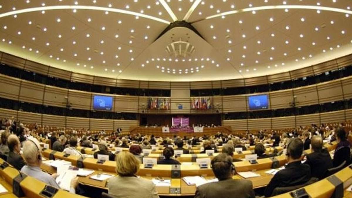 Рада ЄС натякнула Україні на європейські перспективи