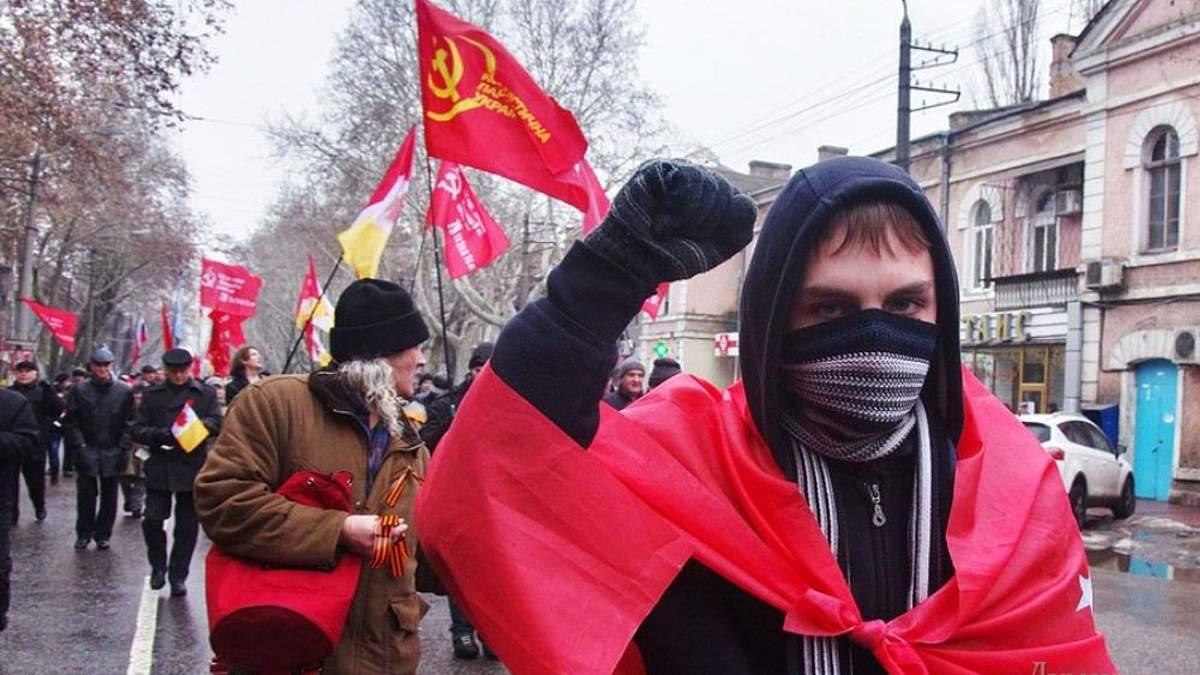 """""""Антифашистський"""" марш-відповідь Євромайдану в Одесі"""