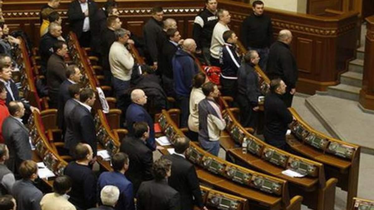 Хто голосував за повалення Януковича (Список)