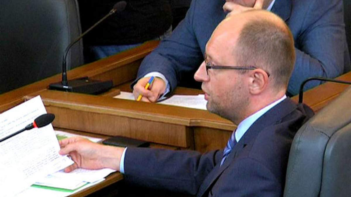 Україна доведена до банкрутства, - Яценюк