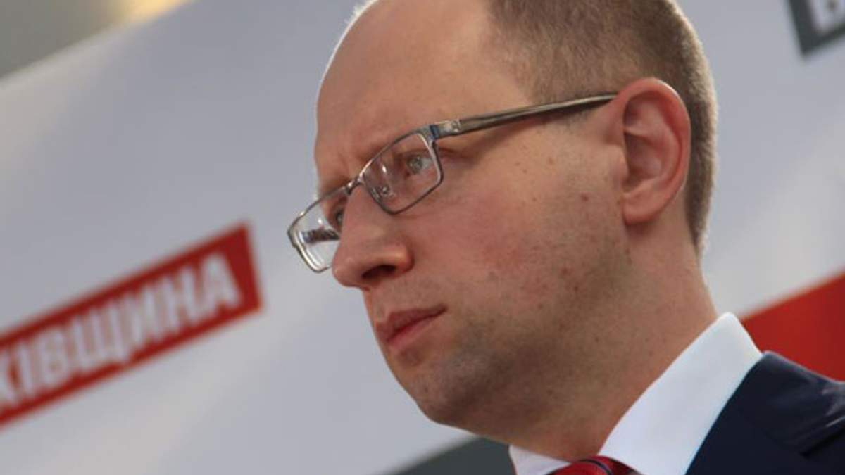 Борг перед місцевими бюджетами – 20 млрд грн, — Яценюк