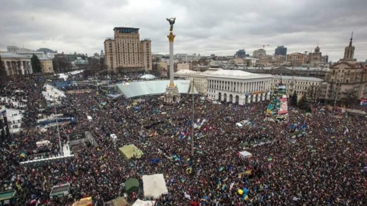 Со сцены Майдана объявили будущий состав Правительства