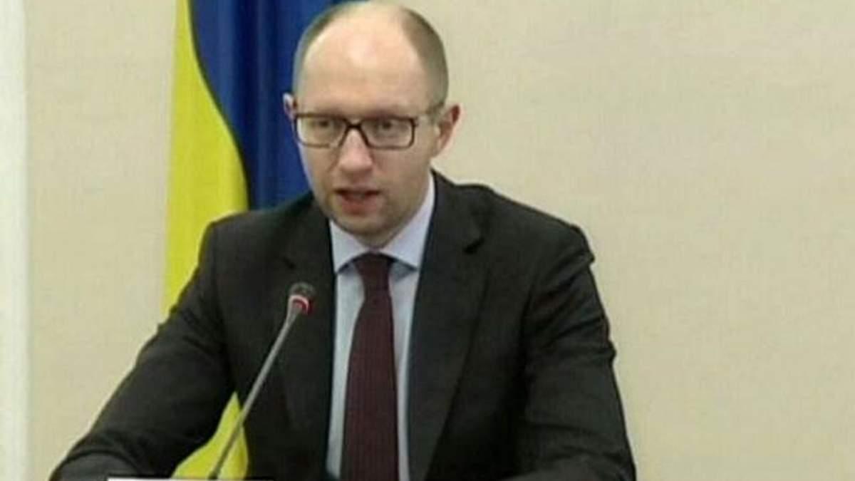 Лідери ЄС на позачерговому саміті обговорять ситуацію в Україні