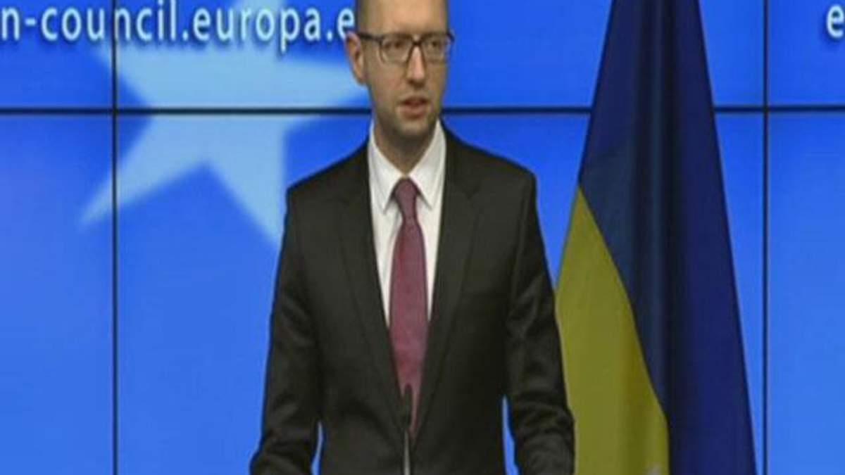 Подія дня. Яценюк у Європарламенті закликав Росію вивести війська