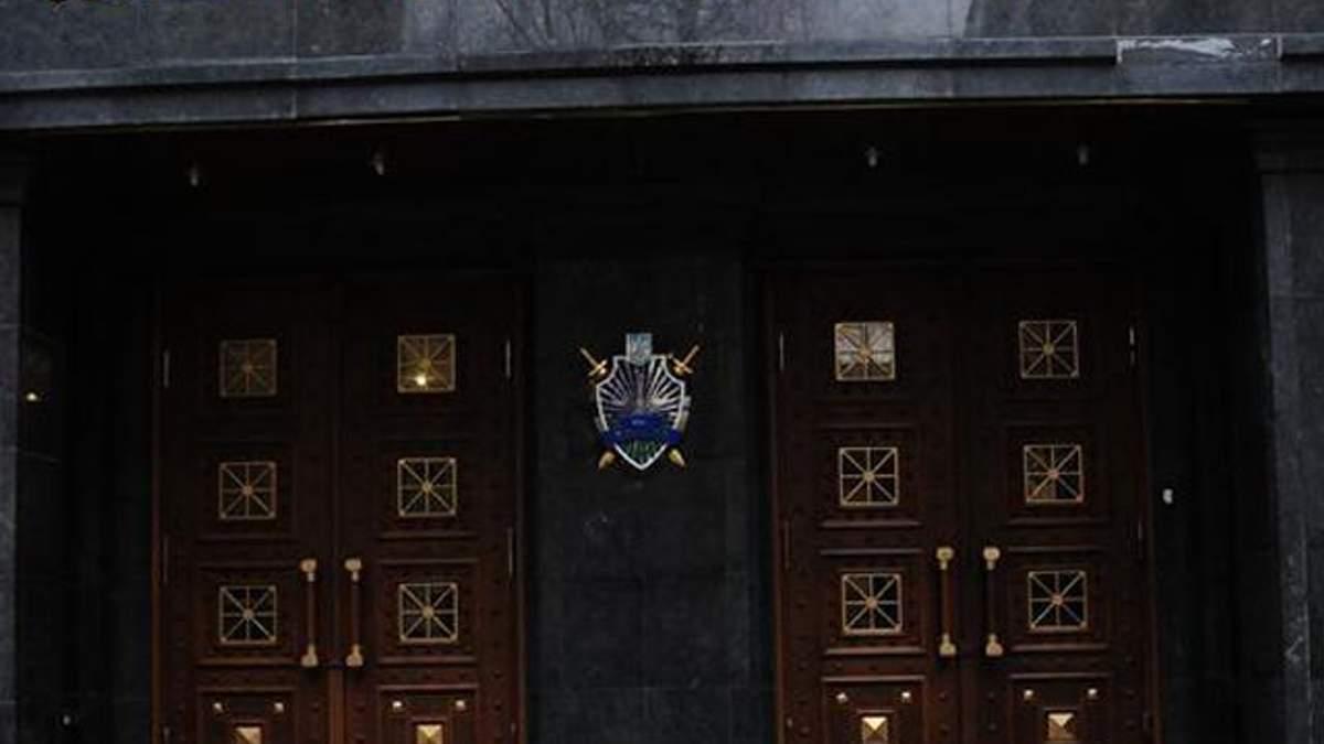 ГПУ розпочало розслідування за фактами захоплення військових частин у Криму