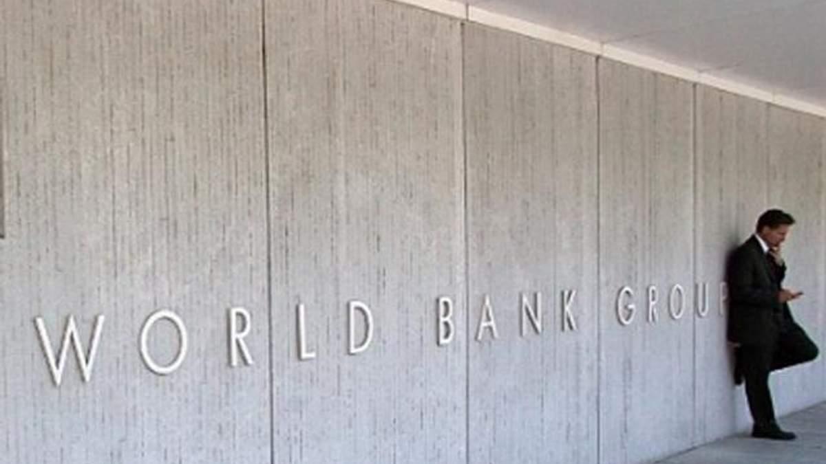 Світовий банк планує виділити $3 млрд на реформи в Україні