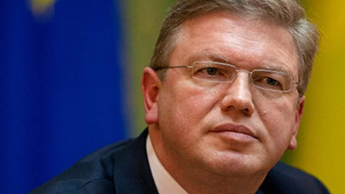 ЕС должен предоставить Украине перспективу членства, - Фюле