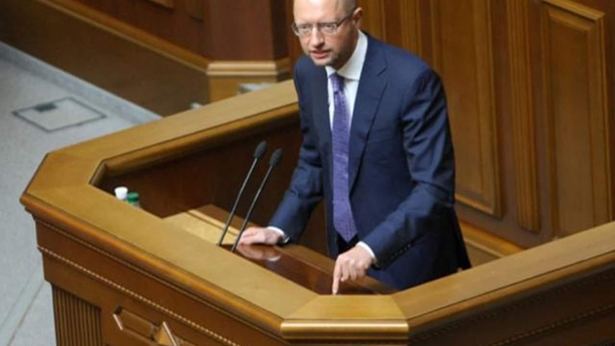 Кабмін планує вдвічі скоротити дефіцит держбюджету-2014