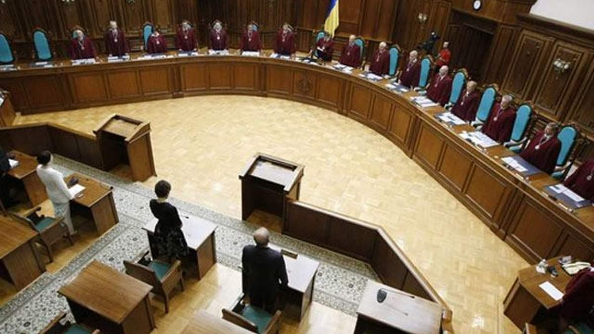 КС признал неконституционным постановление о проведении референдума в Крыму