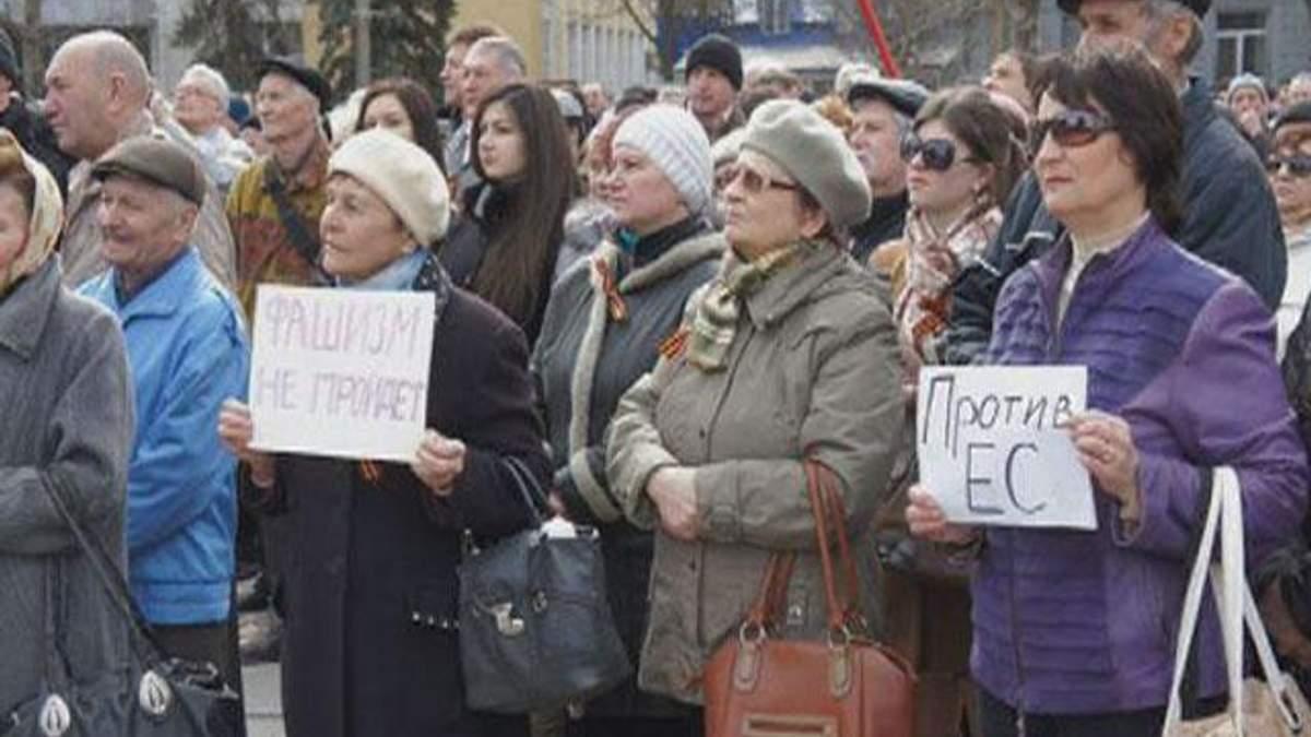 """У Миколаєві провели """"референдум"""" за федералізацію"""