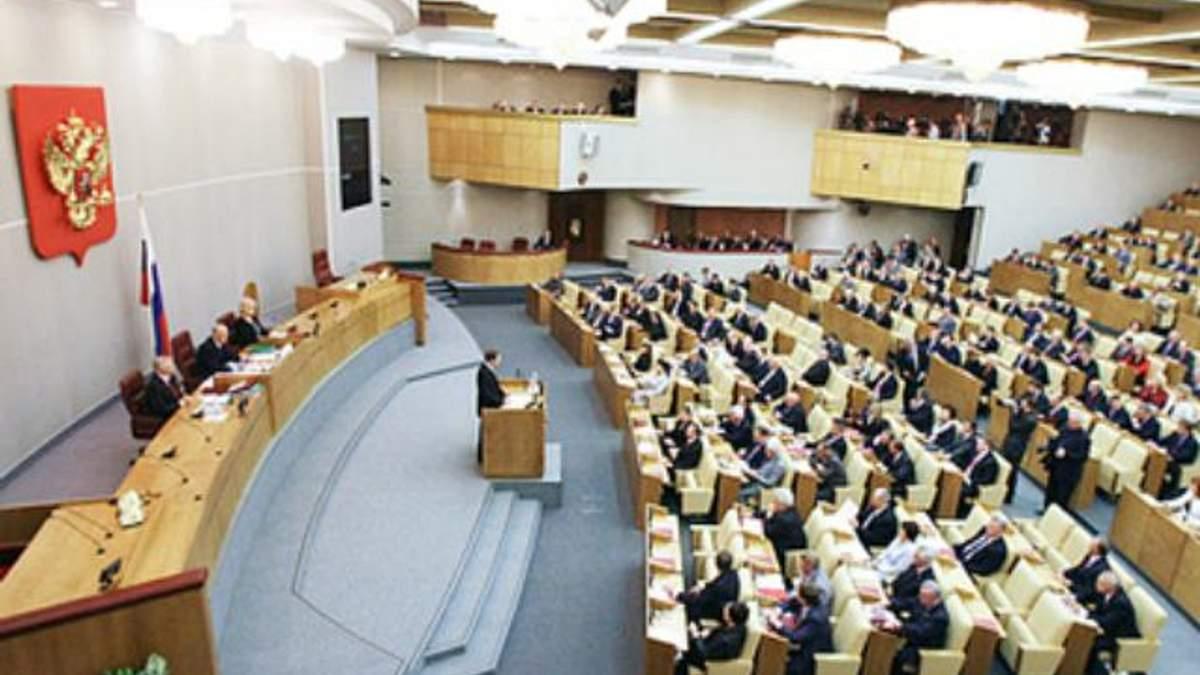 Держдума прийняла проект заяви щодо ситуації в Криму
