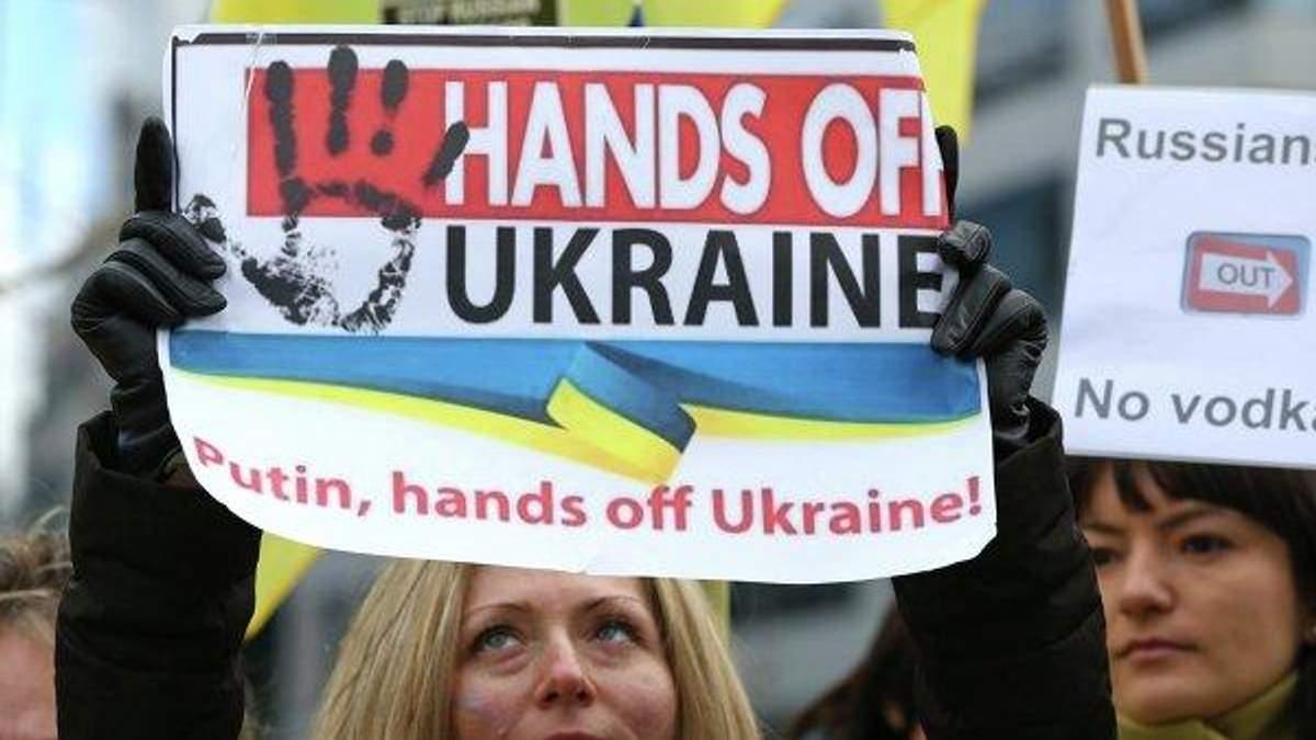 Перспективи санкцій проти Росії