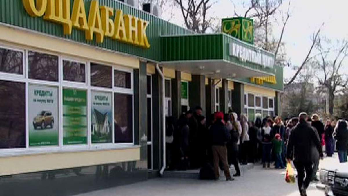 Гривню у Криму можуть викорінити раніше, ніж планували