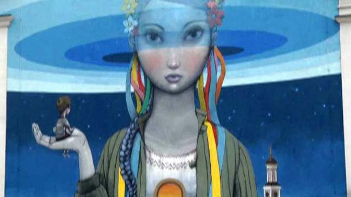 На Андріївському узвозі з'явилось масштабне графіті — відродження України