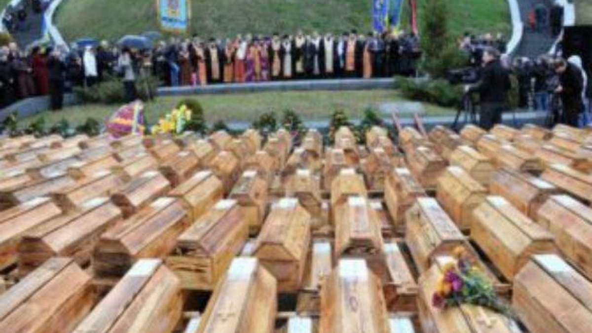 У протистояннях на Майдані загинула 121 людина, — ООН