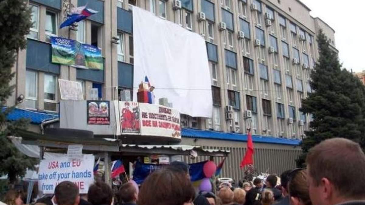 фото митингов в луганске электродуговая сварка среде