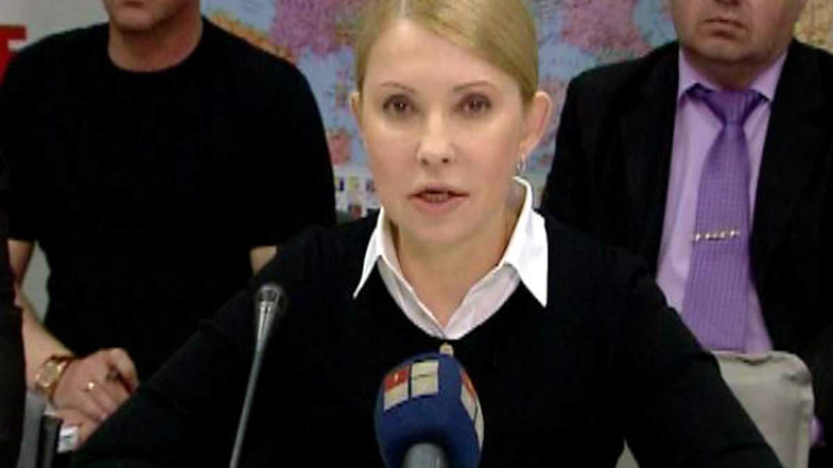 """Мета цього """"референдуму"""" — розірвати нашу країну на шматки, — Тимошенко"""