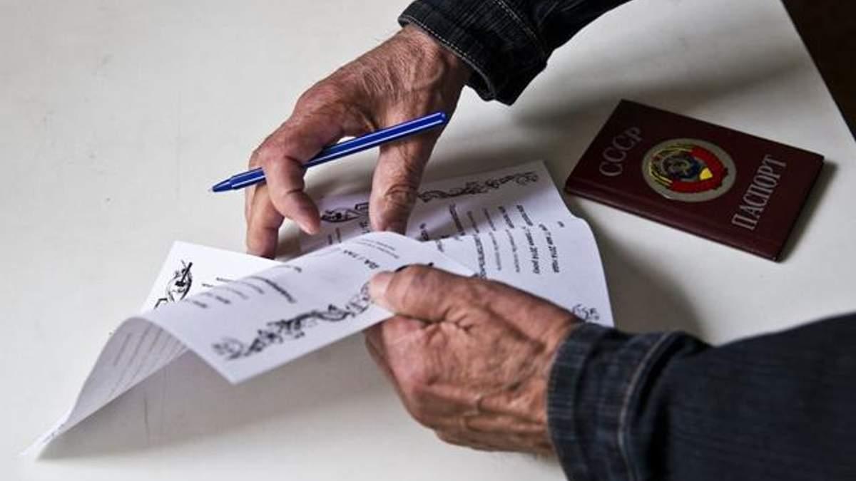 """Європа не визнає """"референдум"""" на Донбасі"""