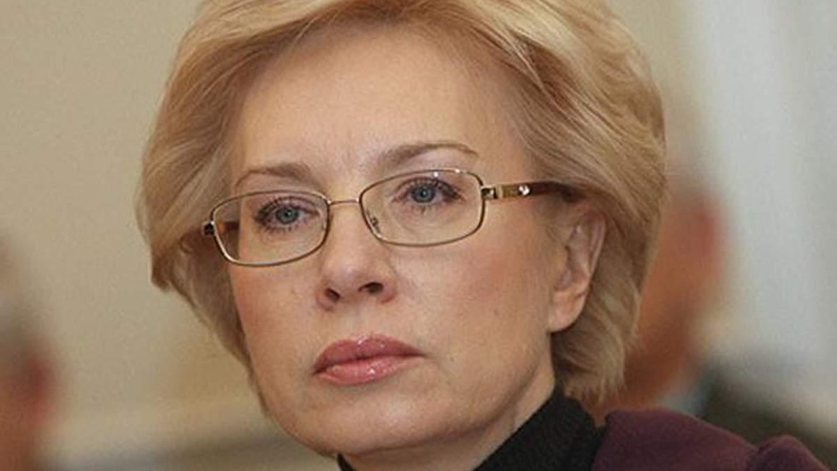 В Славянске и Краматорске приостановили выплату пенсий, - Минсоцполитики