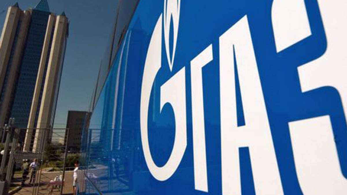 """Украина будет оплачивать счета """"Газпрома"""" только после согласования временной цены на газ"""