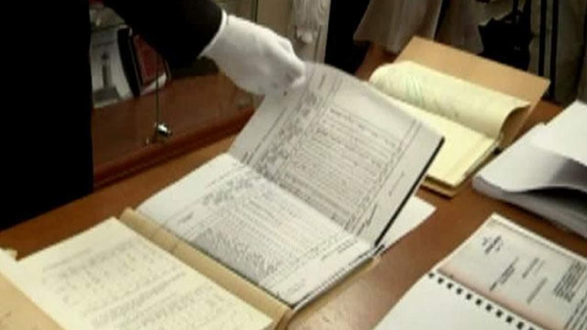 СБУ передала Меджлісу документи про депортацію кримських татар