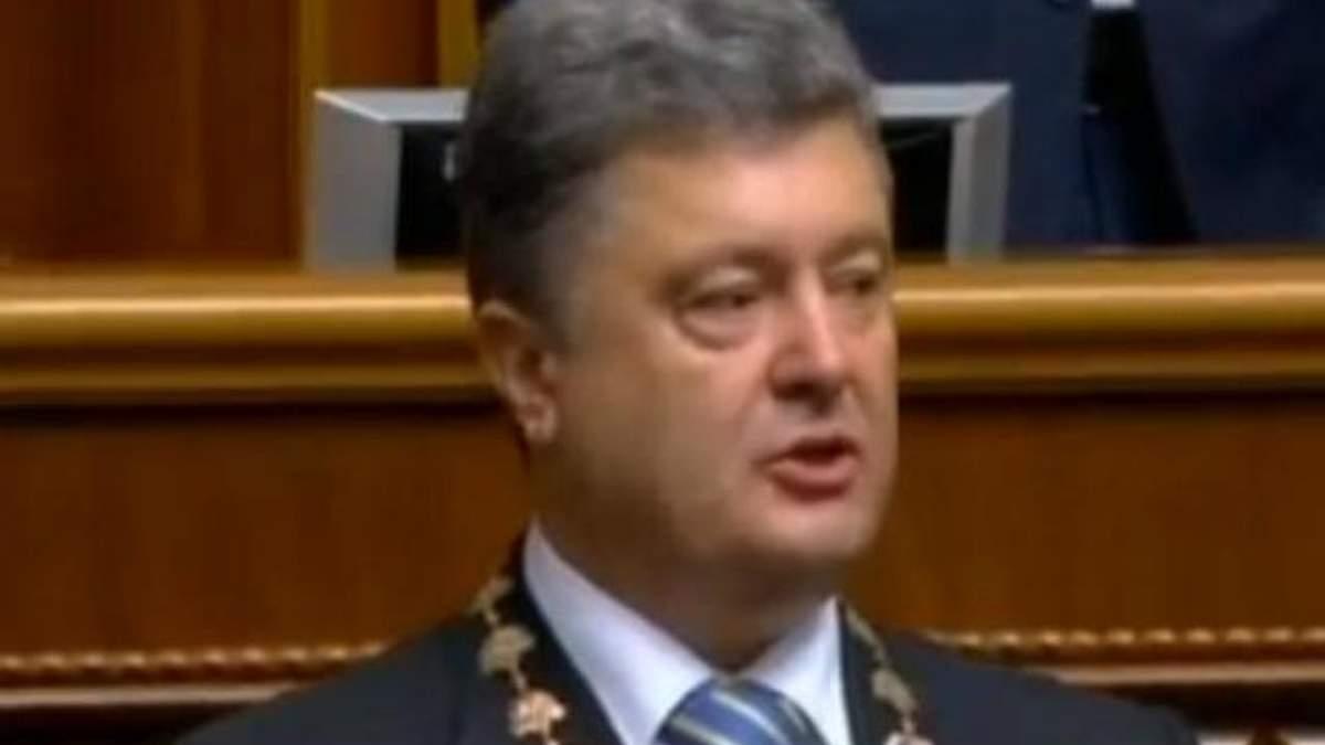 Необходимо быстрее подписать Соглашение об ассоциации с ЕС, - Порошенко