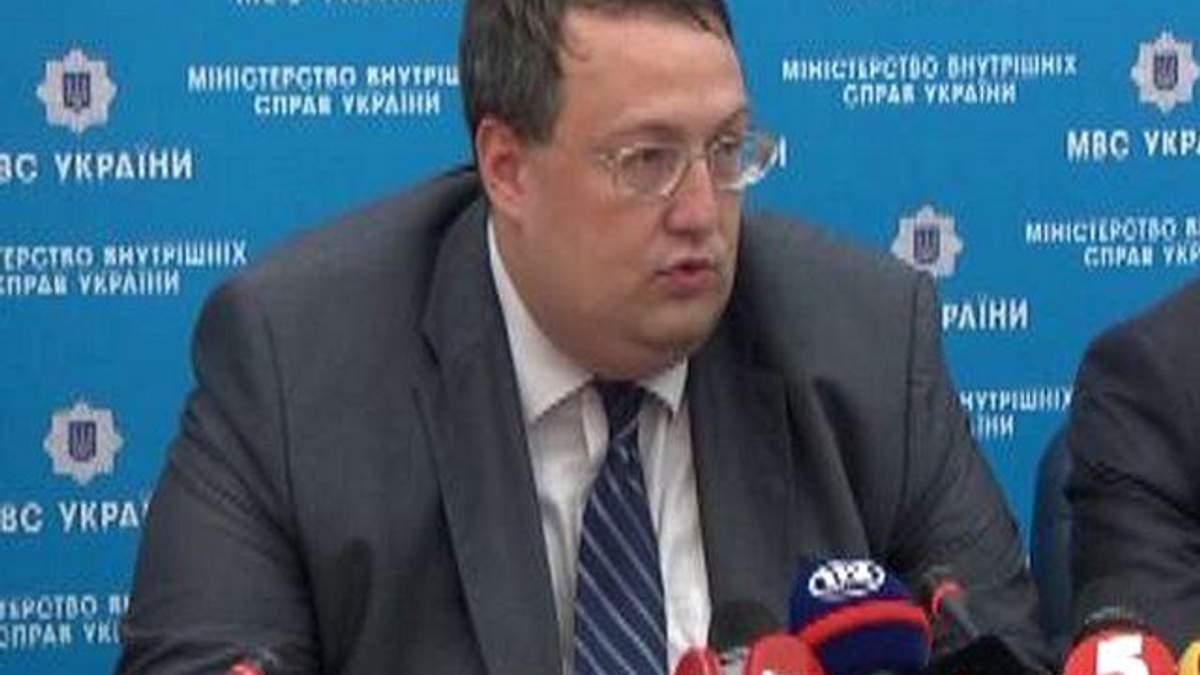 Сейчас формируется новая украинская милиция, — советник министра МВД