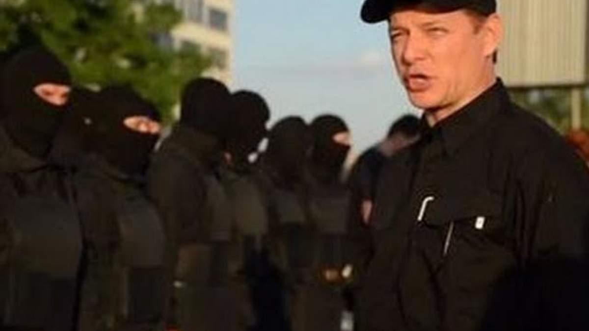 "В ""Азове"" батальон Ляшко называют виртуальным"
