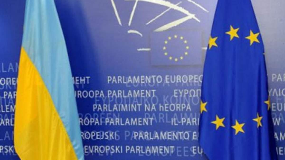Україна – Євросоюз