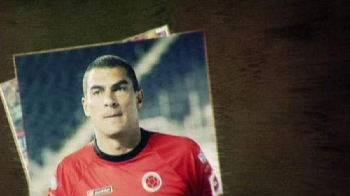 """Справжнім футбольним """"святом"""" на цьогорічному Мундіалі став Мондрагон"""