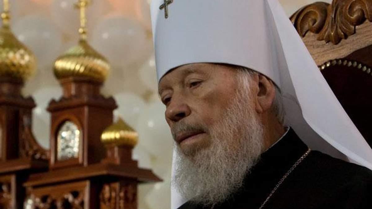 Он был человеком, который создал нашу Церковь, — Порошенко о Митрополите Владимире